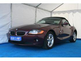 BMW Z4 roadster 2.2i Leder Xenon Open Air